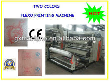 QTL Type high speed 2 colors thermal paper fabric / paper bag /paper cup flexo printing machine