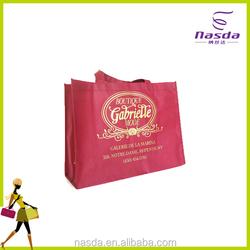 2015 new product non-woven shopping bag ,Super fashion nonwoven shopping bag