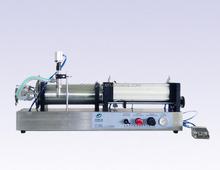 Water Filling Machine XBGZ-1000W