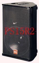 (NEXO) 15 inch pro speaker birch plywood box (PS15R2) for monitor ,meeting with CE certificate from guangzhou