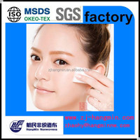 factory price remove makeup wipes of spunlace nonwoven fabric on alibaba
