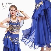pt13006 billige großhandel indian dancewear Bauch dancewear