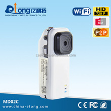 1.0MP 720P Hd DV remote portable mini size md02c plug and paly wifi battery rechargeable hikvision ip camera