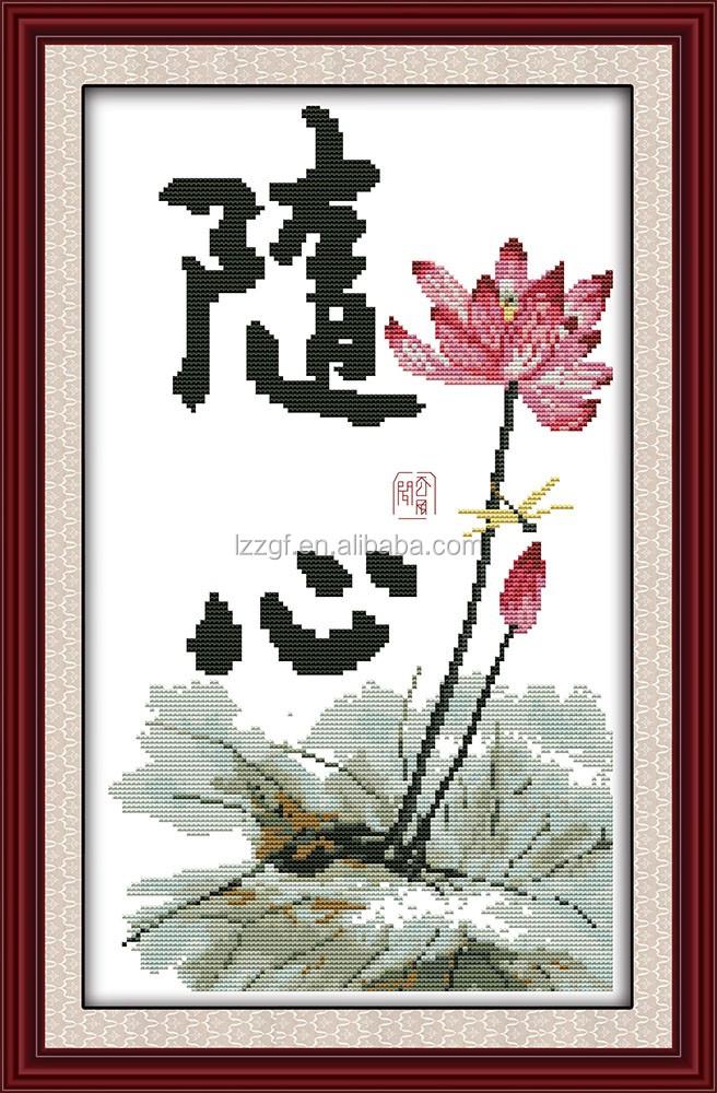 Вышивка крестом китайский стиль 40