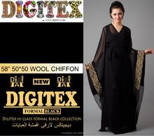 muslim new women's dress abaya women long sleeve dress abaya fabric black nida abaya fabric formal black