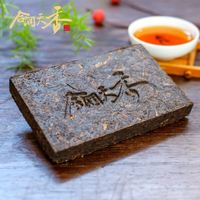 Chinese natural puer brick fat reducer tea