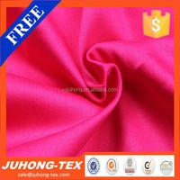 carbon fiber fabric price/cotton fabrics /cotton kurta neck designs
