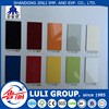 High glossy UV coated panel
