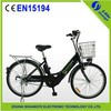 hot sell 48V 24 inch strong electric bicycle
