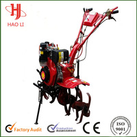 Low Oil Consumption 1WG3.8-100FC-ZC Mini Land Cultivator