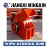 High Capacity ore reduction / crushing machine ,gold mining equipment,hammer mill