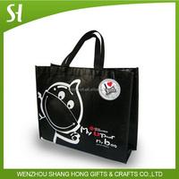 2015 pp woven bag custom reusable folding shopping bags