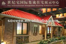 PMMA pvc plastic roof tile,synthetic spanish roof tile,fiberglass spanish roofing tiles