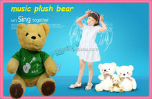 2015 hottest product singing plush toy for kids intelligence improve