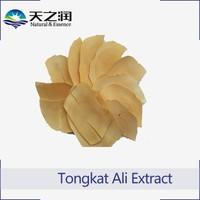 SunShine Herbs Extract Tongkat Ali P.E.