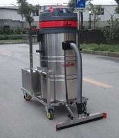 80L battery operated vacuum heavy duty washing machine