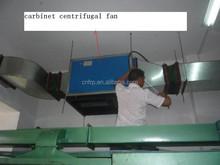 Box type restaurant exhaust fan, low noise restaurant smoke exhaust fan, building ventilation system