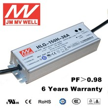 150w 36v waterproof IP67 constant current led dimmer with 6 years warranty UL CE RoHS EMC