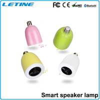 LB01 E27 Light bulb 2015 new products wifi bulbs led speaker bulb christmas lighting