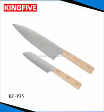 Name brands private label chef knife set
