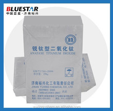 Rutile/Anatase Titanium Dioxide /Tio2 Price Of China chemicals Manufacturer with Free sample CAS13463-67-7