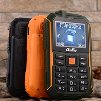 Made in China 11800mAH highly capacity outdoor waterproof durable mobile phone