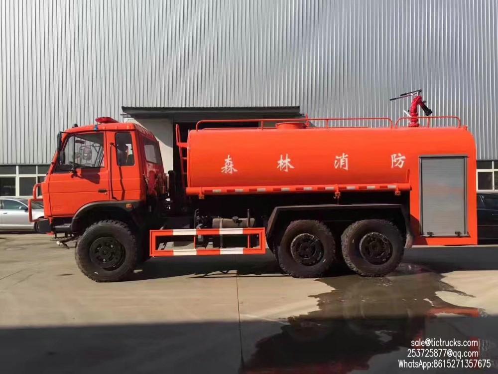 dongfeng water fire truck -13800liter_1.jpeg