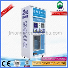 2014 New style hot outdoor water vendor suppliers