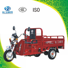 Wholesale 3 wheel motorcycle for cargo with good performance
