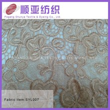 Retail Nigeria Multicolor Water Soluble Chemical African Swiss Guipure Lace Fabric/African Lace Fabrics/Guipure lace