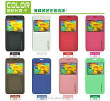Hot mobie phone flip leather case for samsung galaxy note 3 neo n750 n7505 n7502