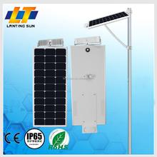 solar power system all in one solar led street light 40w 5years warranty 120lm/w
