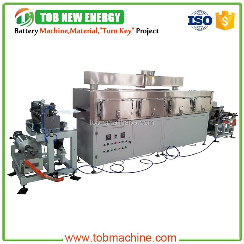 Bateria de iões de lítio Máquina de Revestimento Automático Contínuo