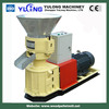 SKJ2-250 home use energy saving PTO flat die wood/straw pellet mill