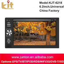touch screen car dvd player with GPS/fm radio/along tv function