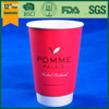 double wall coffee cups with lid/12oz paper cup for coffee/double cups