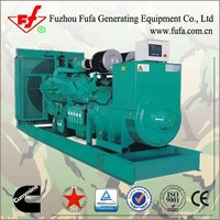 Compact, clean and efficient power ! Generators 1000kva price