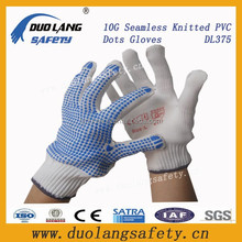 pvc dotted palm gloves,string knit pvc dot work gloves,cotton glove with pvc dots