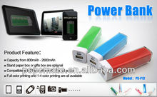 PMS color and logo Portable charger 2600mAh Power Bank Battery Charger For iPhone Samsung HTC