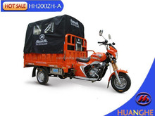 200cc tricycle with cargo box cover