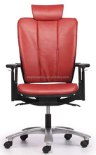 1202B-1H Funtional leather office chair for working and relaxing