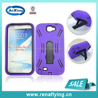 China Mobile Phone Accessory Armor Case for Samsung Galaxy N7100