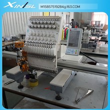 15 needle mini sewing machine cording single head embroidery machine ,zhuji xinsilei trading co.,ltd