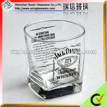 2012 Latest Promotional Lead Free Square Branded Whiskey Glass Cup