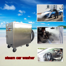 CE 13-15bar 12kw electric steam jet washer, washing cars steam