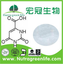 offer Vitamin B5 powder for food and cosmetic