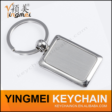 Custom LOGO cheap metal black gun color sheet name sublimation blank keychain/keyring