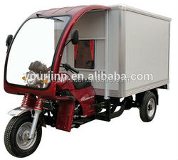 2015 China hot selling adult motorcycle/ three wheel cargo tricycle for No.1