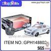/p-detail/Coche-el%C3%A9ctrico-de-alta-calidad-para-ni%C3%B1os-con-control-remoto-300005754334.html