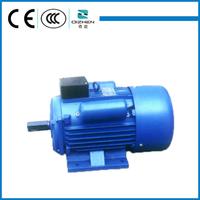 YL series single-phase electric motor scrap